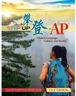 Step Up to AP®
