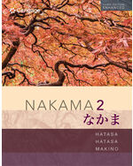 Nakama 2, 3rd Edition Enhanced